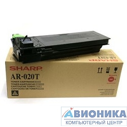 Тонер-картридж SHARP AR-5516/5520, AR-020T