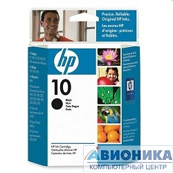 Картридж (C4844A black) №10 для HP DesignJet 500&800 Series