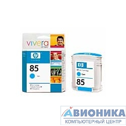 Картридж HP C9425A Print Cartridge cyan